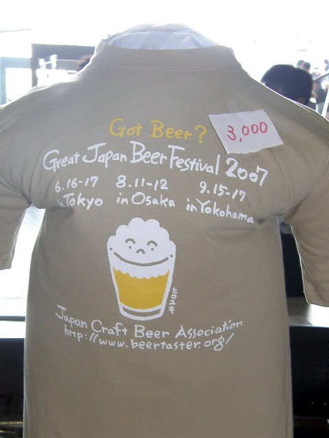 9357 got beer t shirt japan craft beer association