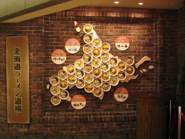 A map of Hokkaido in food