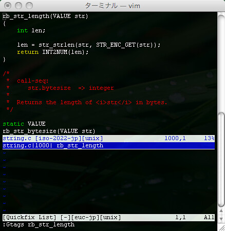 GNU GLOBAL with vim (2)