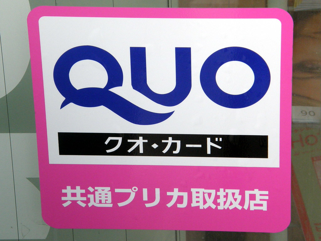 We accept Quo prepaid cards #5852