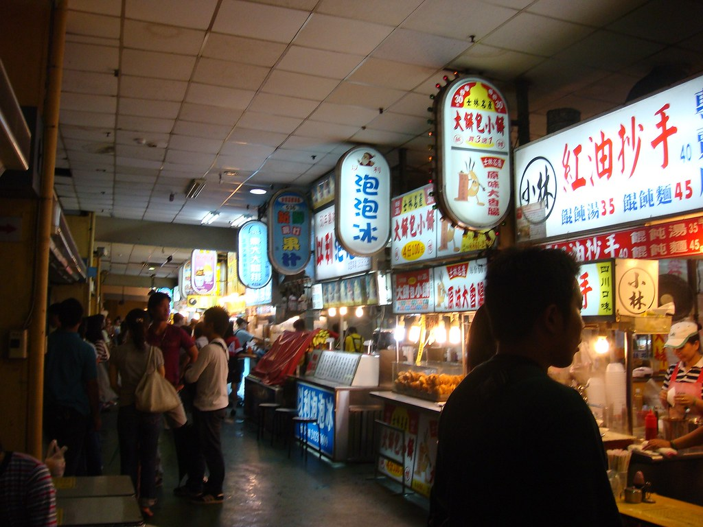 Shinlin Night Market, Taipei