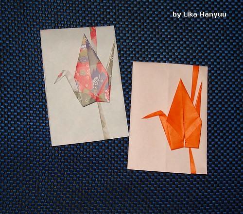 すべての折り紙 鶴の折り紙 : 鶴の折り紙封筒 - Envelope de Tsuru ...