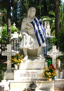 Theodoros Kolokotronis képe. cemetery buried graveyards hellas headstones athens graves greece 100views tombstones 50views ελλάδα αθήνα πρώτο νεκροταφείο firstcemetary κοιμητήριον κοιμητήριο τάφοι address:city=athens address:country=greece δημόσιονεκροταφείο osm:way=23182647 ταφή
