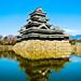 松本城 - Matsumoto Castle by Aaron Reker