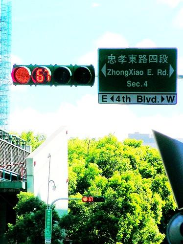 Taipei, traffic lights 紅燈倒數的紅綠燈