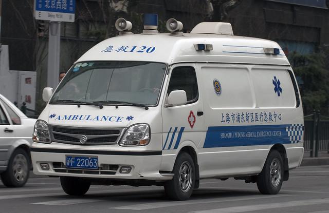 上海救護車