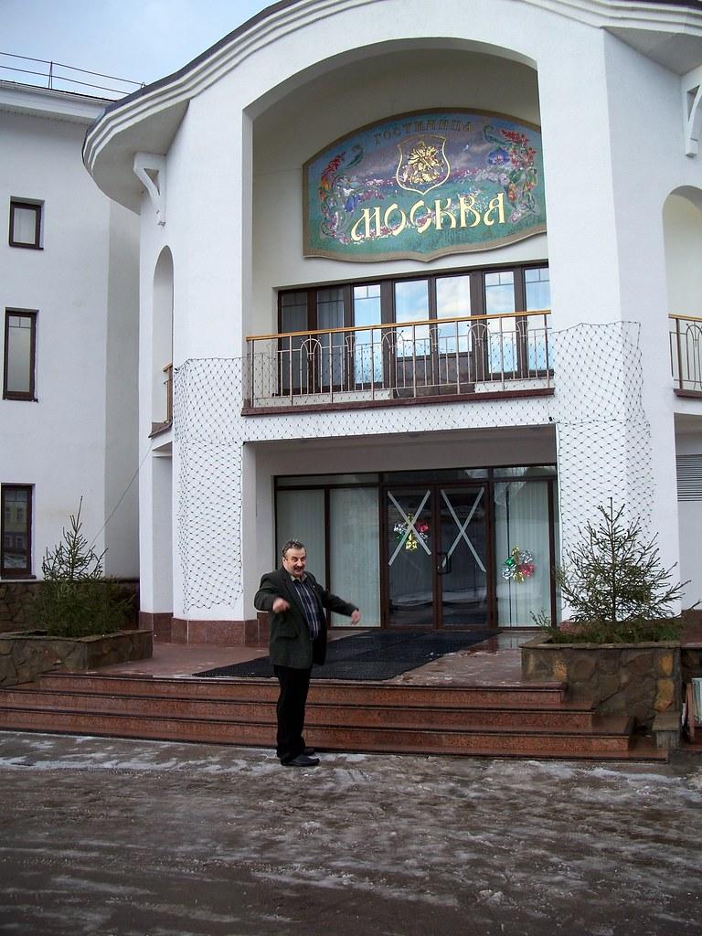 New Hotel -  Uglich, Russia