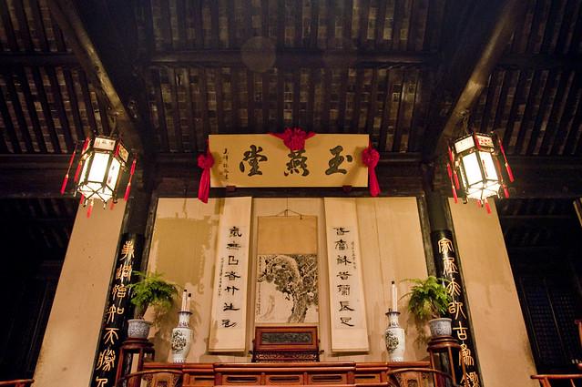Zhang Residence Entrance Hall