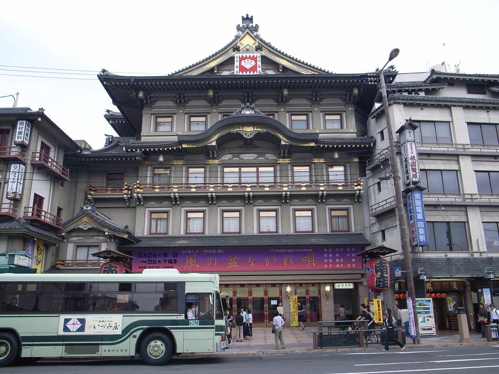 Theater Minamiza
