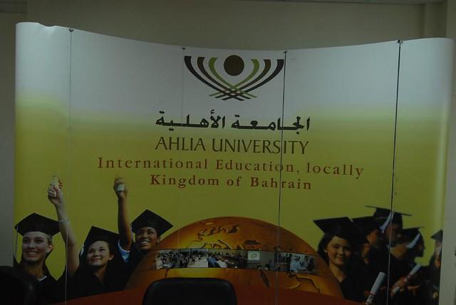 Header of Ahlia