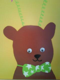 Bear faced cheek