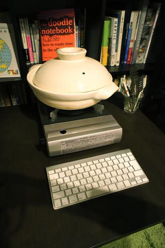 何でもキーボードと一緒に置くとPC見える大発見