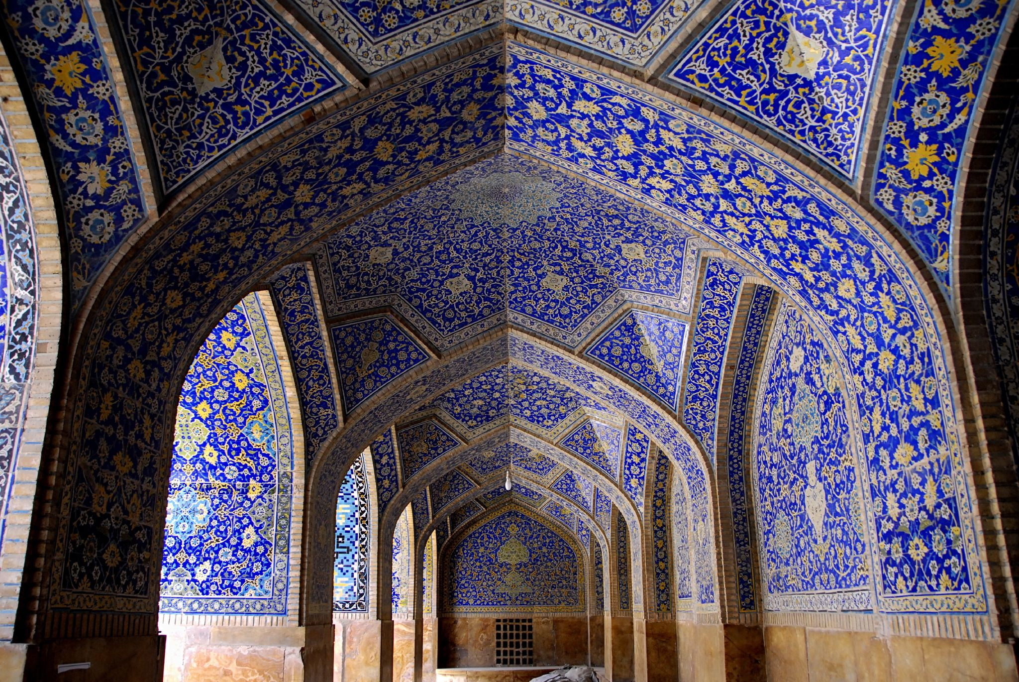 persia muslim The atheists and non-religious muslims in iran also tend to be largely from the persian and azeri shi'a communities by definition, anyone who proclaims his/her belief that god is one and that muhammad is his prophet and messenger is muslim.