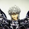 [Imagens] Thanatos Deus da Morte 5117647510_5de8ff652a_t