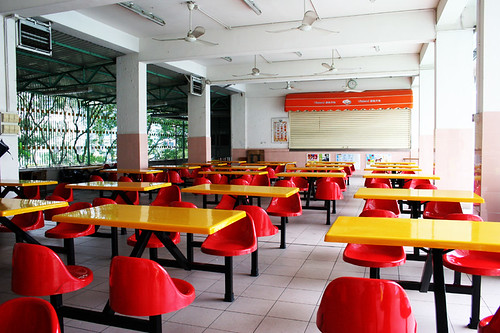 BSTC Canteen