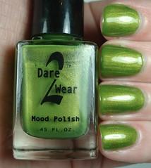 Dare 2 Wear Hunter Green 2 Gold Emerald