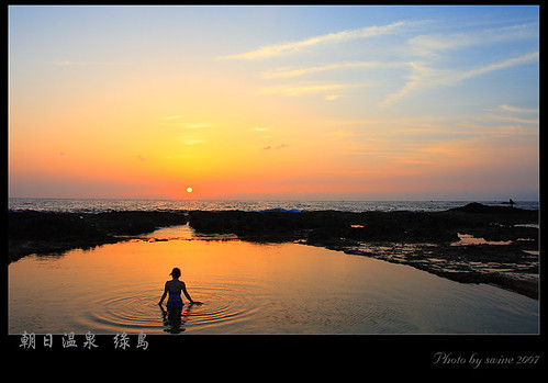 ocean sea summer hot green sunshine island spring asia may taiwan 台灣 greenisland 臺灣 台東 taitung 2007 溫泉 綠島 日出 naturesfinest lyudao 朝日溫泉 色溫 aplusphoto swinelinfavorite