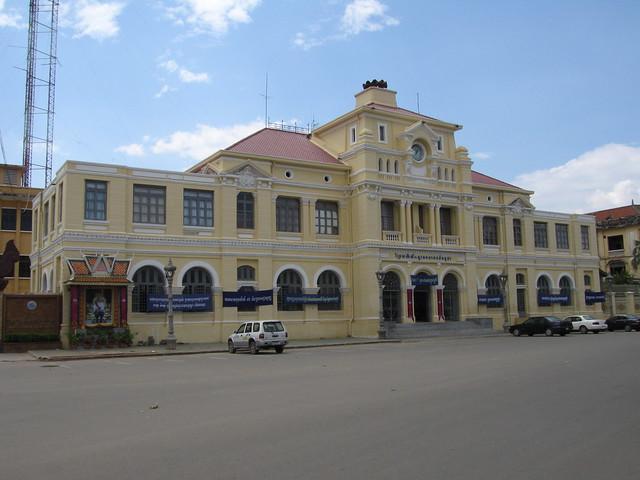 Phnom Penh Postal Code - cambodism.blogspot.com