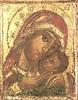 Virgen Korsum