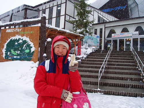 新穗高纜車站
