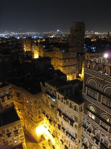 yemen sanaa atque artificia