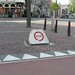 Small photo of Stop