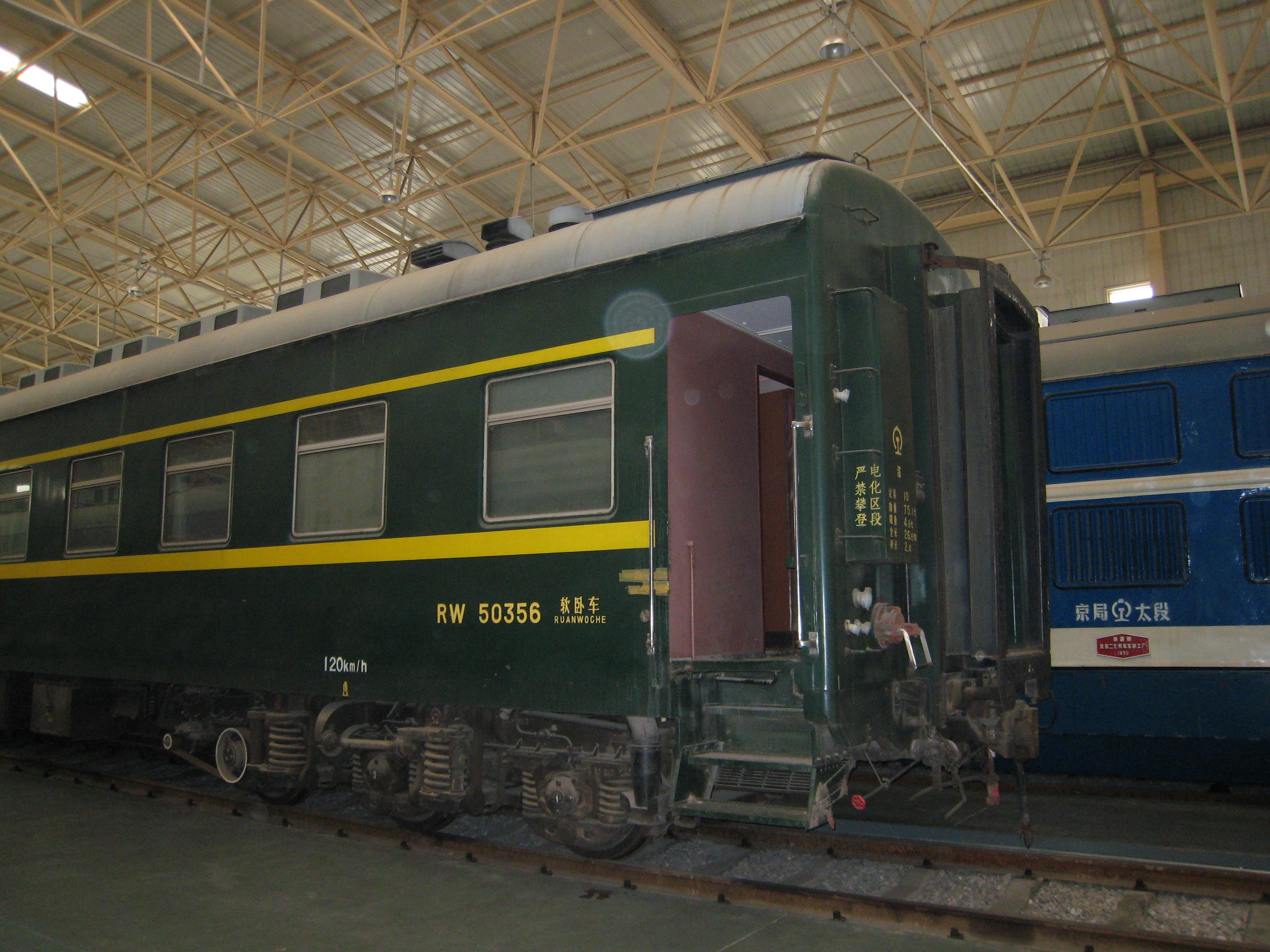 аммендорф вагон фото