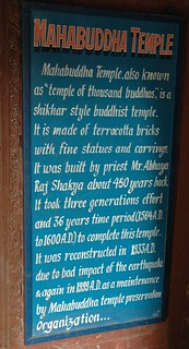"Mahabuddha Temple sign, Mahabuddha Temple, also know as ""temple of thousand buddhas"" is a skikhar style buddhist temple, Kathmandu, Nepal"