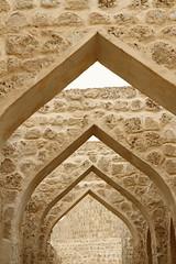 Qal'at al-Bahrain