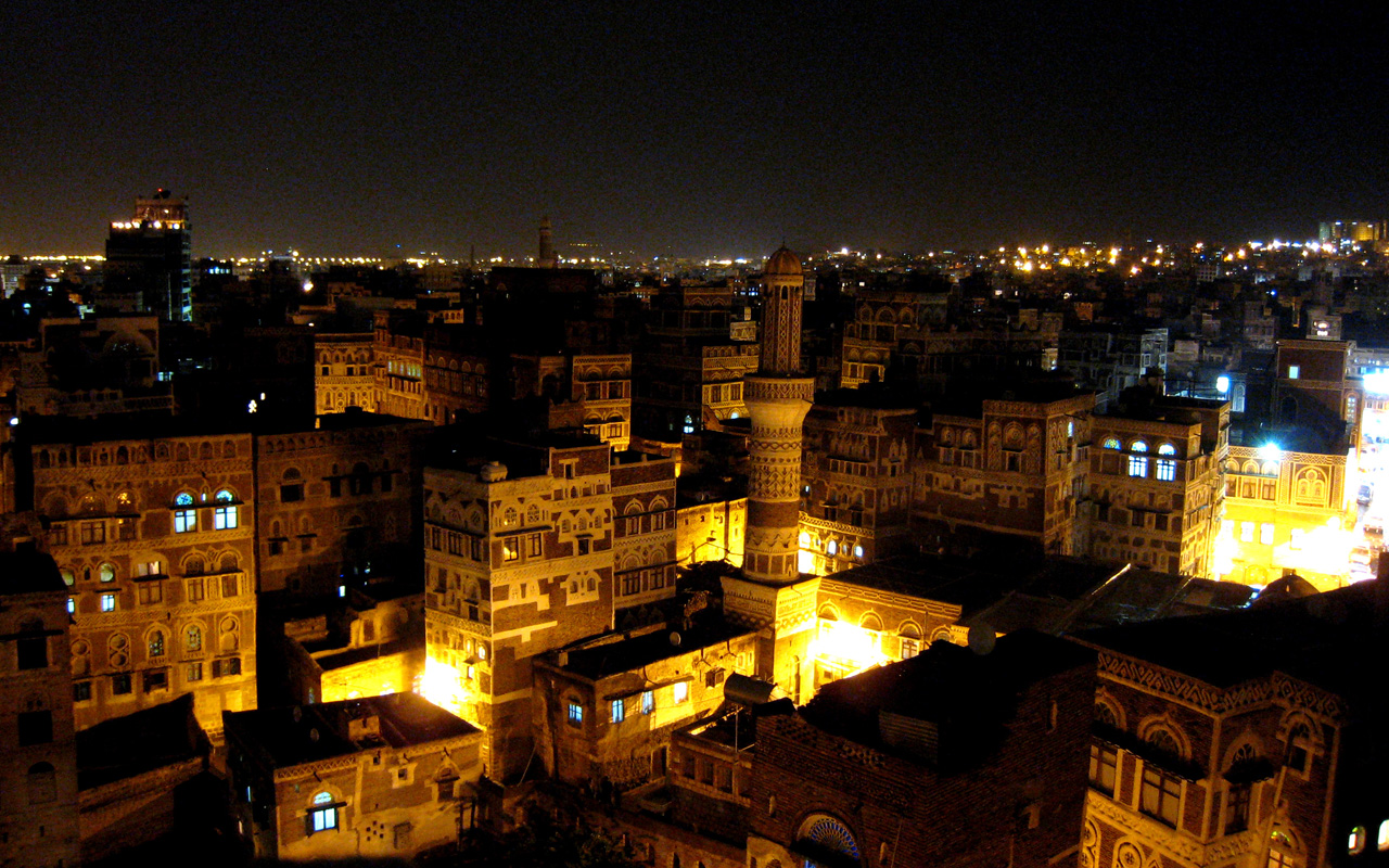 Sana'a Medina Yemen - Nightwatch by drsno (Creative Commons)