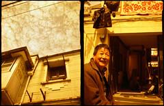 Couplet 5 :: Gaojia Nong