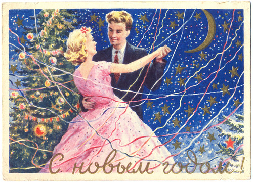 Soviet New Year postcard (1958)