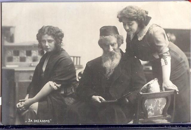 Lives Of Russian Emigrants 35