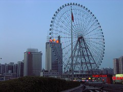 Changsha Ferris Wheel
