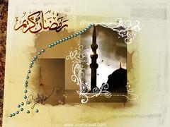 islami resimler (23)