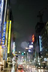 Ginza rainy