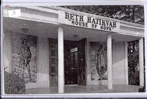 U.S. Duarte California Synagogue Jewish scan3960