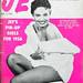 1956 Black History Viewed Through Magazines