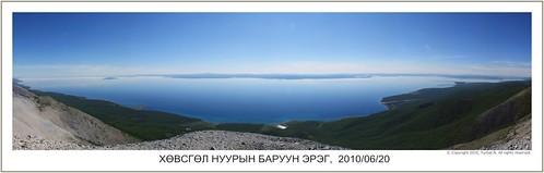 lake khuvsgul panoramm
