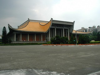 Image of Sun Yat-sen Memorial Hall near Taipei. taipei sunyatsunmemorialhall