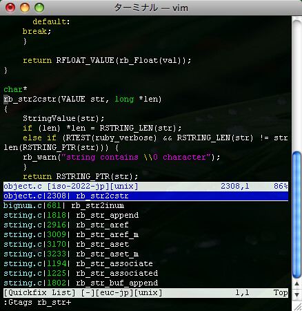 GNU GLOBAL with vim (4)