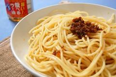 spaghetti alla puttanesca(0.0), produce(0.0), carbonara(0.0), bucatini(1.0), spaghetti(1.0), pasta(1.0), spaghetti aglio e olio(1.0), bolognese sauce(1.0), naporitan(1.0), pici(1.0), food(1.0), dish(1.0), chinese noodles(1.0), capellini(1.0), bigoli(1.0), cuisine(1.0),
