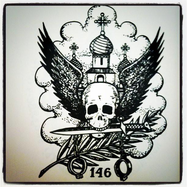 Photo for Russian criminal tattoo encyclopedia
