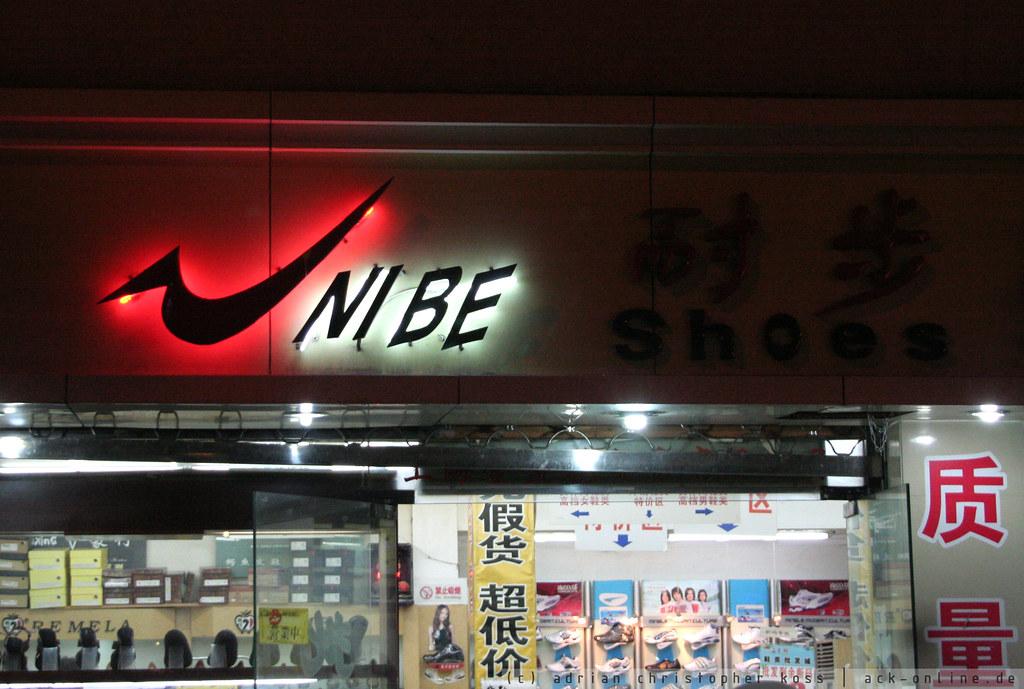 China   copy / product piracy   Nike