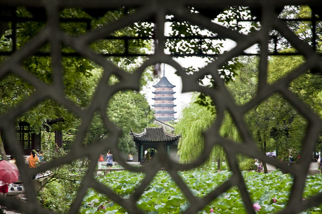 Pagoda Viewing Window