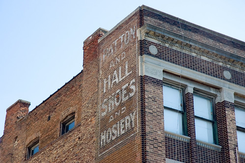Patton Hall shoes sign