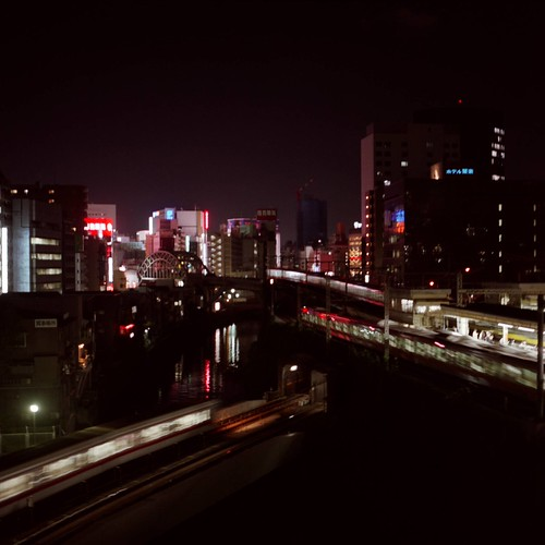 GOOD NIGHT, TOKYO.