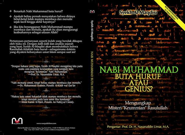 Huruf Muhammad