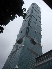 The world tallest building, Taipei 101