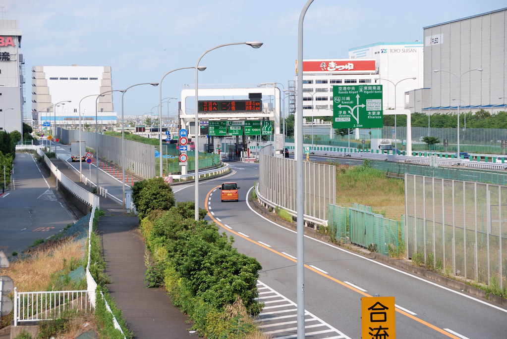 Higashi-ogi-jima Entrance of Shutoko Wangan Line